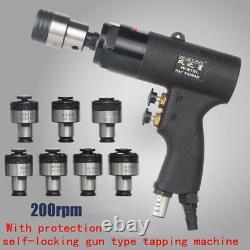 200rpm Pneumatic Air Tapping Machine M3/M4/M5/M6-M12 Protected Self-locking